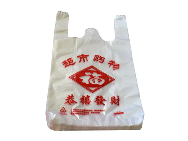 超市购物袋